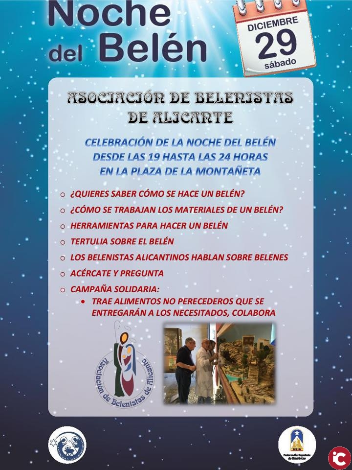 Alacant - Todos los belenistas de España celebrarán la Noche del ... 0cb7df60317dc